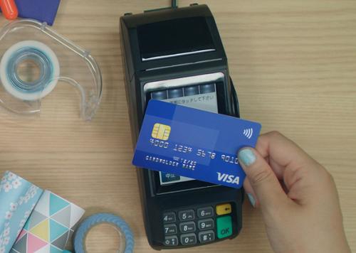 Visaのタッチ決済に対応しているGMOあおぞらネット銀行のデビットカード