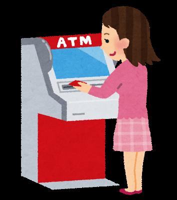 ATM手数料の節約になる