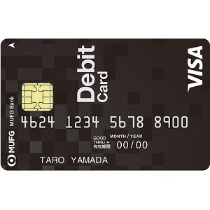 デビットカードは審査が無い