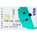 のVISAデビットカード