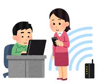 WiFiの盗聴リスク