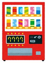自販機など業務用用途に期待されるカード型PC