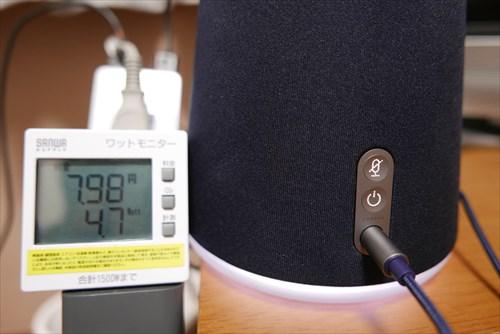 ワットモニターでスマートスピーカーの消費電力を計測