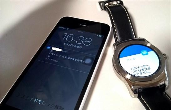 iPhoneとAndroid WEARスマートウォッチ