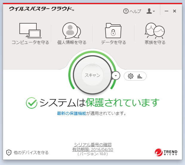 windows 10 メール ソフト おすすめ