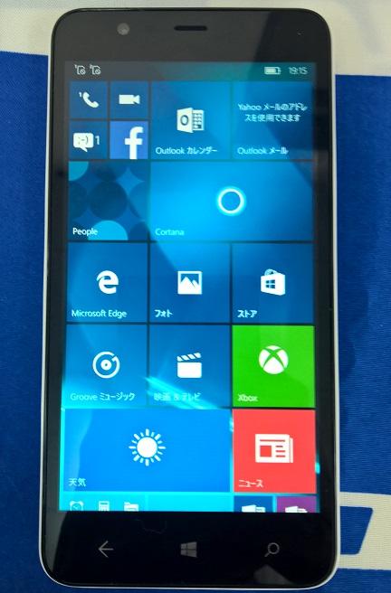 ドスパラDG-W10Mの実機レビュー【Windows Phone】