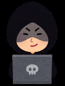 VPNを悪用する犯罪者